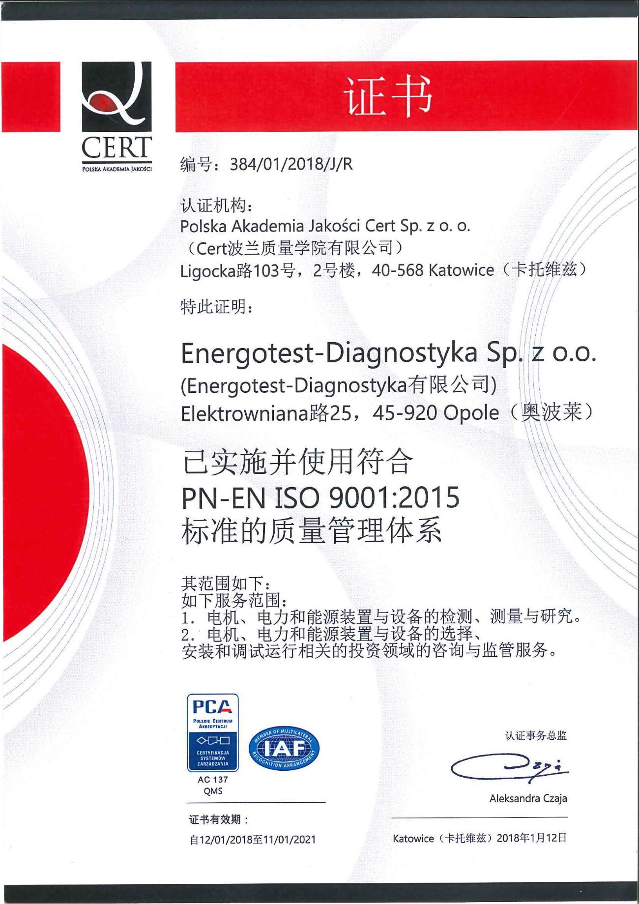Certyfikat PN-EN ISO 9001:2015 Chinese